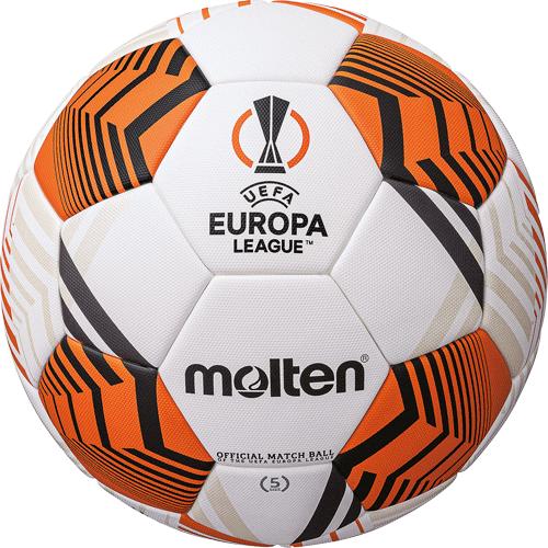F5U5000-12 Piłka do piłki nożnej Molten Europa League 2021/22 meczowa