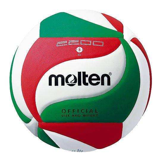 V5M2200 Piłka siatkowa Molten Soft